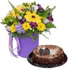 Композиция «Солнечные блики» с тортом